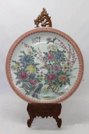 Very large 20th century Chinese porcelain...