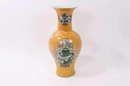 20th century Chinese export oviform vase with...