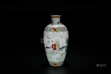 Marked Famille Rose 'Playing Children' Vase