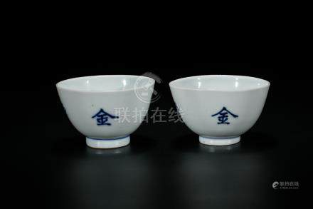Pair Chenghua Inscribed Blue And White Cups