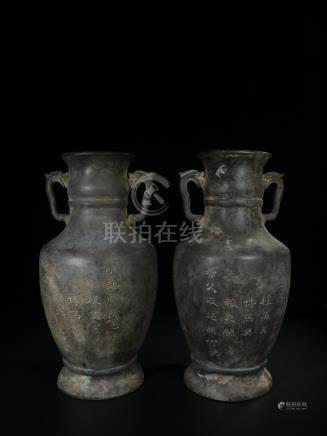 Pair Qing Marked Yixing Dragon-Handled Vase