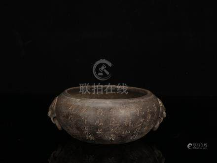 Qing Marked Yixing 'Scholar' Brush Pot