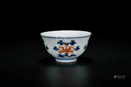 Marked Underglaze-Blue And Iron-Red-Decorated Cup