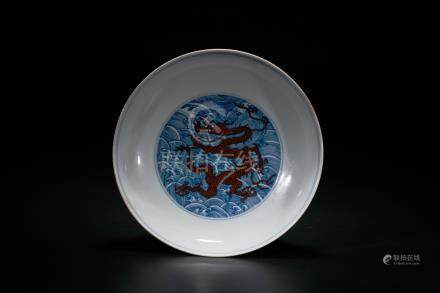 Marked Underglaze-Blue And Iron-Red-Decorated Dish