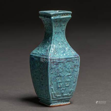 Jarrón en porcelana china Robbin Egg. Trabajo Chino, Siglo XIX-XX