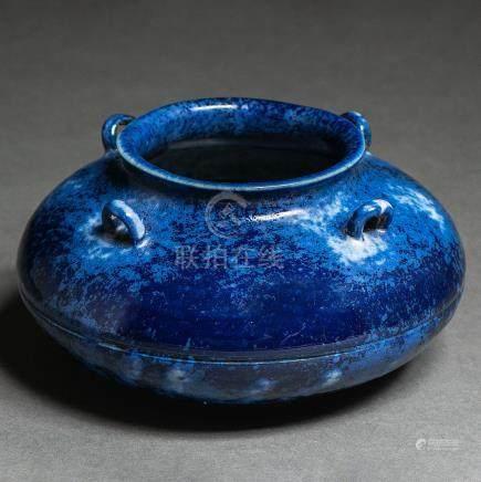 Recipiente en porcelana China color azul. Trabajo Chino, Siglo XX