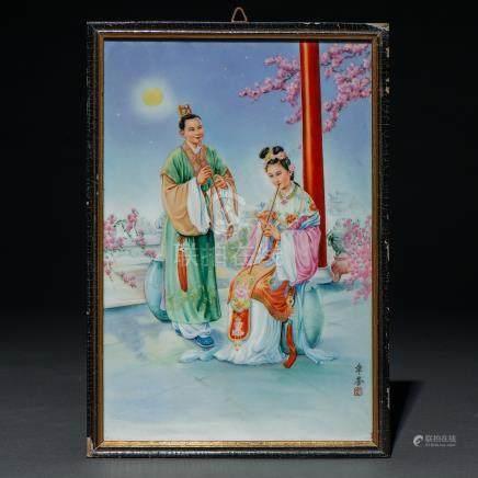 """""""Músicos en el jardín"""" placa en porcelana china pintada a mano. trabajo Chino, Siglo XX"""
