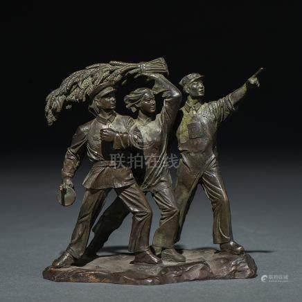 """""""Revolucionarios"""" Grupo escultórico realizada en bronce. Trabajo Chino, Siglo XX"""