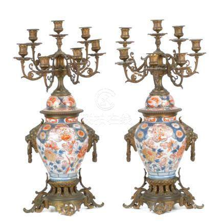 PAIR OF JAPANESE IMARI VASES, 18TH CENTURY