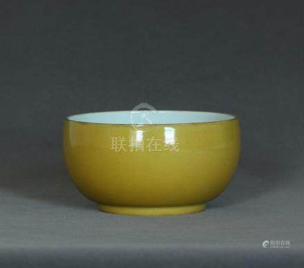 A Chinese Yellow Glaze Porcelain Small Bowl Qing Dynasty Yon