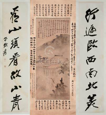 CHINESE SCROLL PAINTING OF MOUNTAIN VIEWS AND CALLIGRAPHY COUPLET
