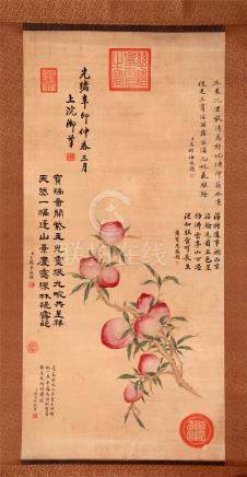 CHINESE SCROLL PAINTING OF PEACH WITH CALLIGRAPHY
