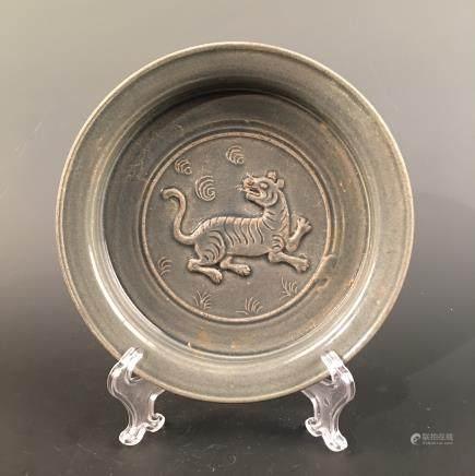 Chinese Celdon Glazed 'Tiger' Tripod Dish