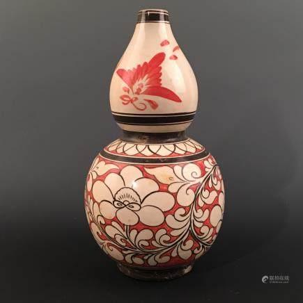 Chinese Cizhou Kiln Double-Goured Bottle