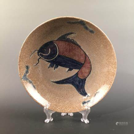 Chinese Blue-White Copper Red 'Fish' Plate