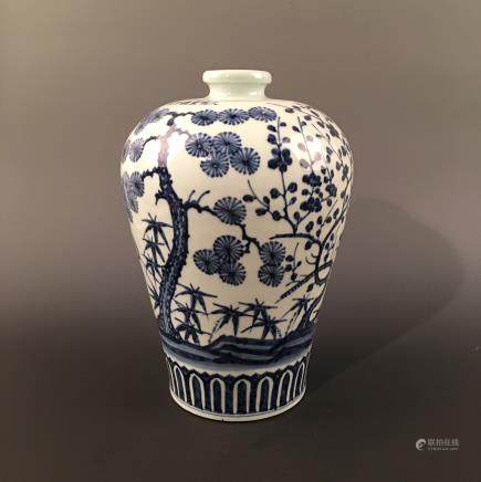 Chinese Blue-White Porcelain Meiping Vase, Xuande Mark