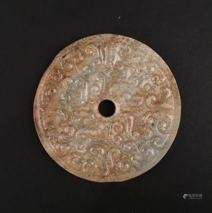 Chinese Carved Jade Bi