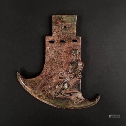 Chinese Archaic Jade Blade