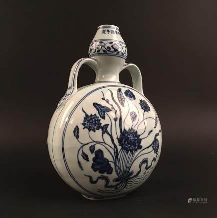 Chinese Blue-White 'Lotus' Vase, Xuande Mark