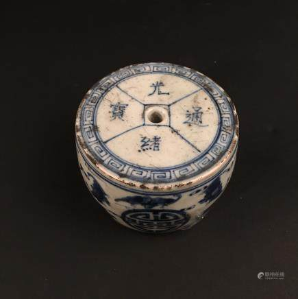 Chinese Blue-White Porcelain Box, Guangxu Mark