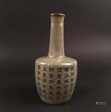 Chinese Ge Type Porcelain Poem Vase