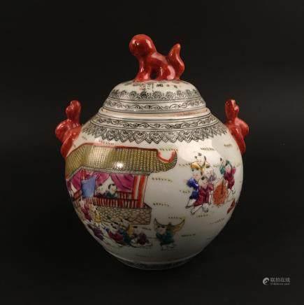 Chinese Famille Rose Children Jar, Qianlong Mark