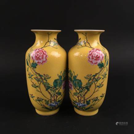 Chinese Famille Rose Peony Vase Pair, Qianlong Mark