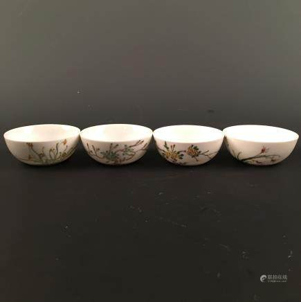 4 Pieces of Chinese Famille Rose 'Floral' Cup, Shen De Tang Mark