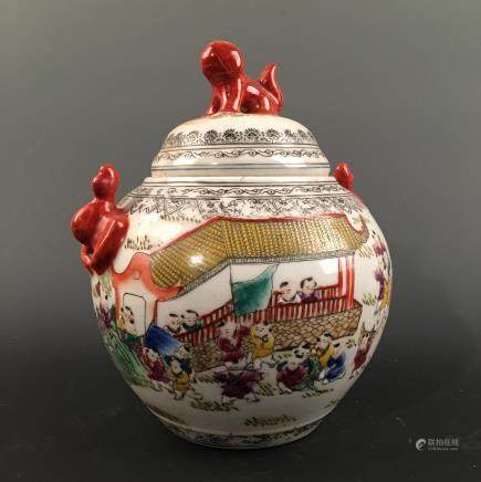 Chinese Famille Rose Jar and a Cover, Qianlong Mark