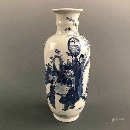 Chinese Blue-White Vase, Kangxi Mark