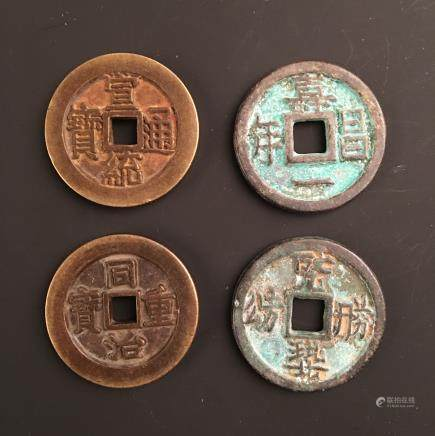 4 Pieces of Chinese Bronze Coin