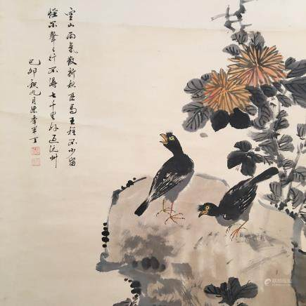 Chinese Hanging Scroll of 'Crow & Tree' Painting