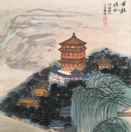 Chinese Hanging Scroll of 'Huang He Lou' Painting