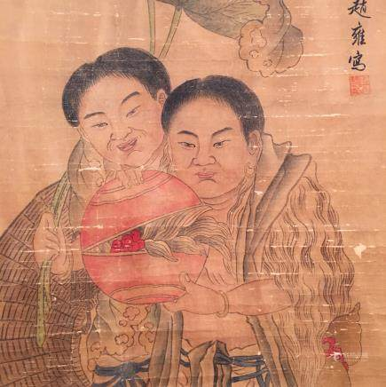Chinese Hanging Scroll of 'Figure' Painting
