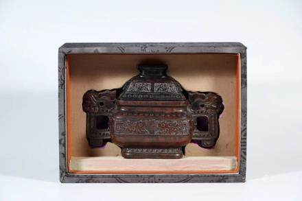 A CHENXIANG CARVED CENSER AND COVER