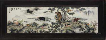 A FAMILLE ROSE PLAQUE, ZHANG ZHITANG