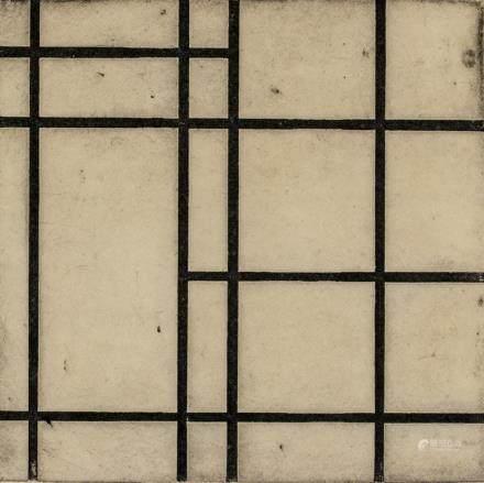 Piet Mondrian Dutch Abstract Signed Linocut 14/100