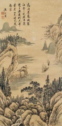Huang Gongwang 1269-1354 Chinese Watercolor