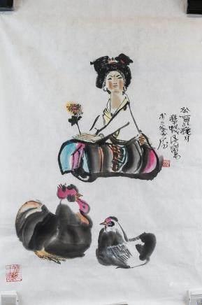 Cheng Shifa 1921-2007 Chinese Watercolor Girl