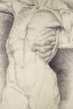 Guo Shaogang  b. 1932 Pencil on Paper Dated 1959
