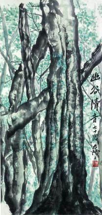 Yang Taiyang 1909-2009 Chinese Watercolor