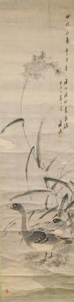 Qiu Zhu Chinese Watercolor on Paper Roll