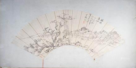 Chinese Watercolor Landscape Fan Paper Roll