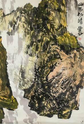 Lin Fengsu b.1939 Chinese Watercolor Landscape