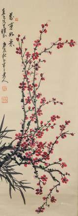 Chen Banding 1876-1966 Chinese Watercolor Plum