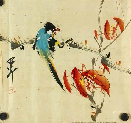 Zhao Shaoang 1905-1998 Chinese Watercolor Bird