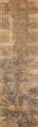 Keishi Japanese Watercolor Landscape Scroll