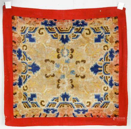 19th Century Chinese Area Seating Rug