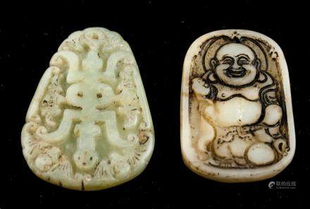2 Assorted Chinese Hardstone Carved Pendants