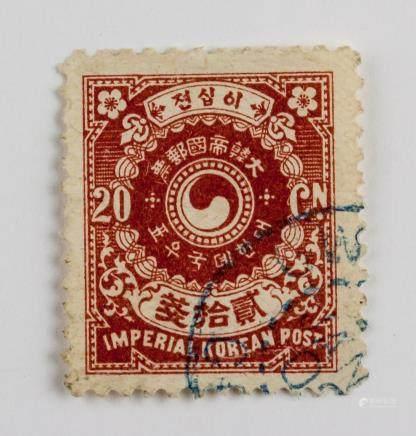 Rare Korean Empire Stamp